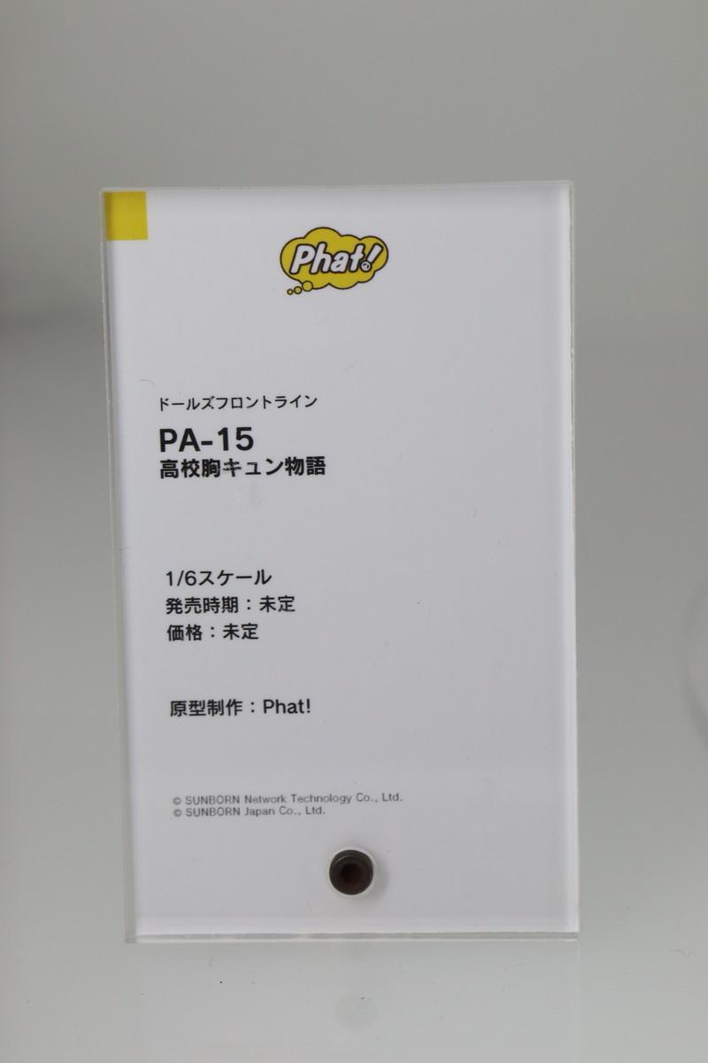 f:id:dagashiya-kei-chan:20201018122441j:plain