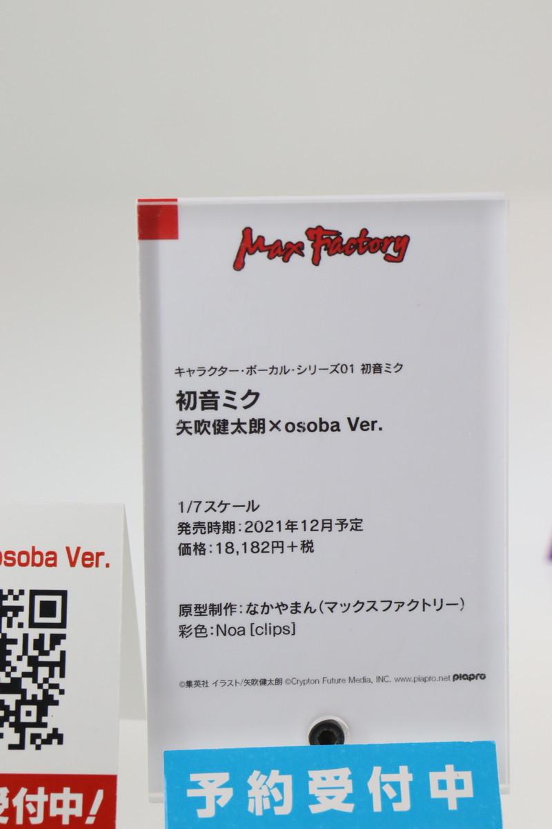f:id:dagashiya-kei-chan:20201018124816j:plain