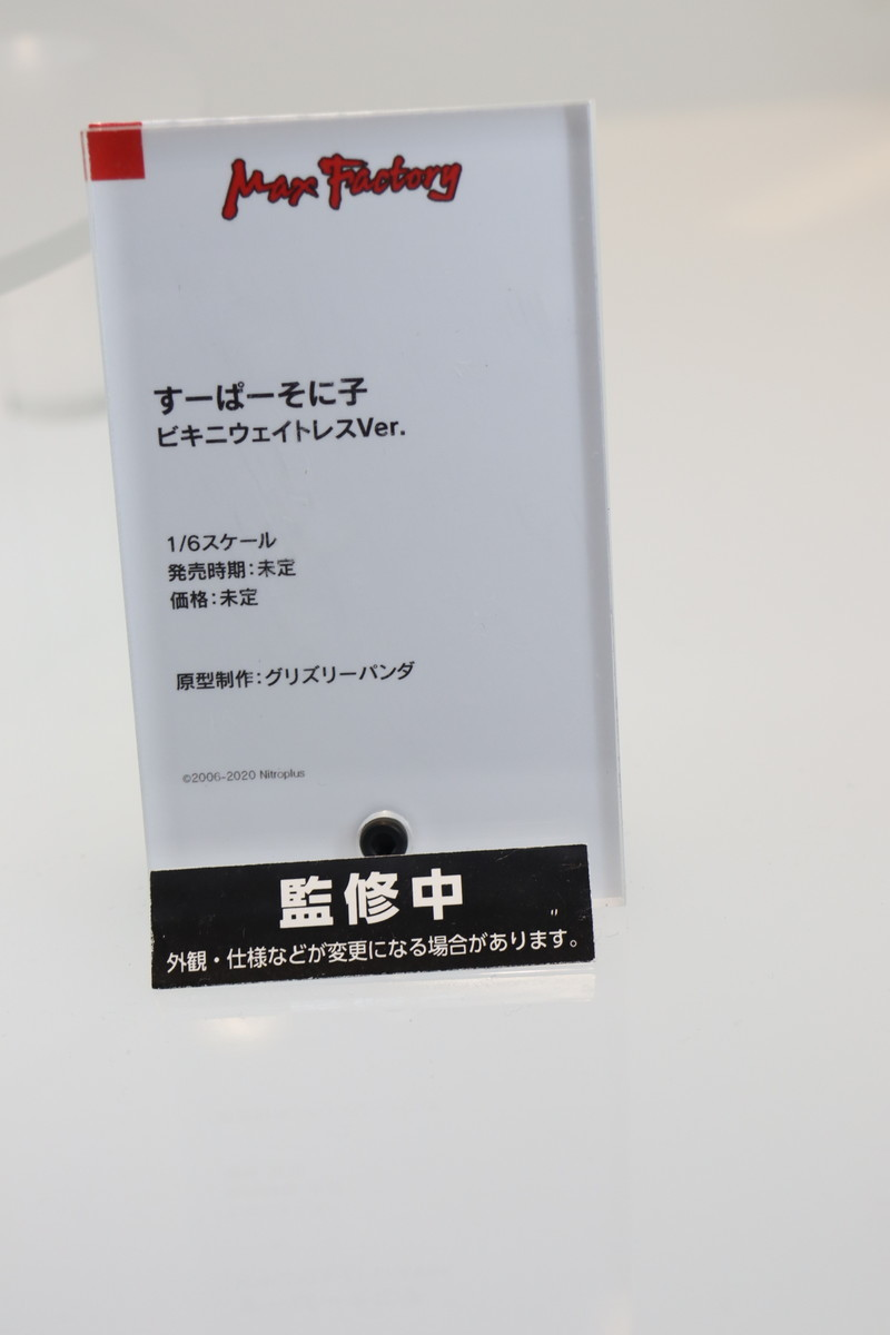 f:id:dagashiya-kei-chan:20201018130156j:plain