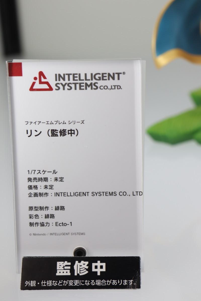 f:id:dagashiya-kei-chan:20201018133616j:plain