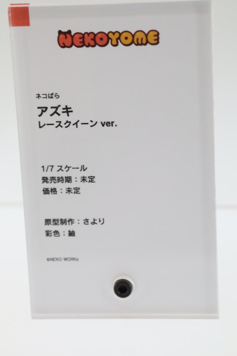 f:id:dagashiya-kei-chan:20201018133755j:plain