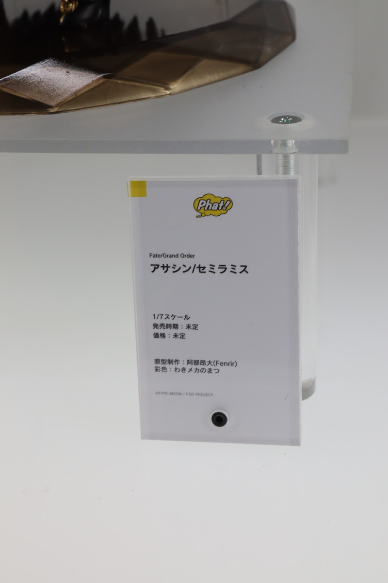 f:id:dagashiya-kei-chan:20201018190550j:plain
