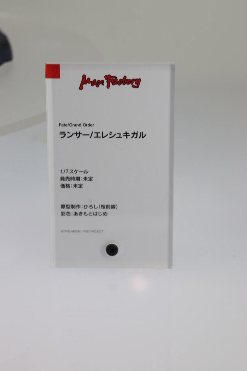f:id:dagashiya-kei-chan:20201018191132j:plain