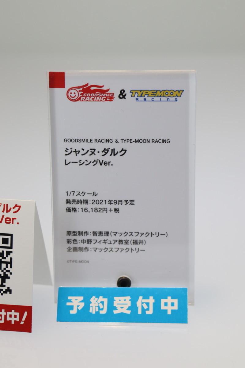 f:id:dagashiya-kei-chan:20201018191431j:plain