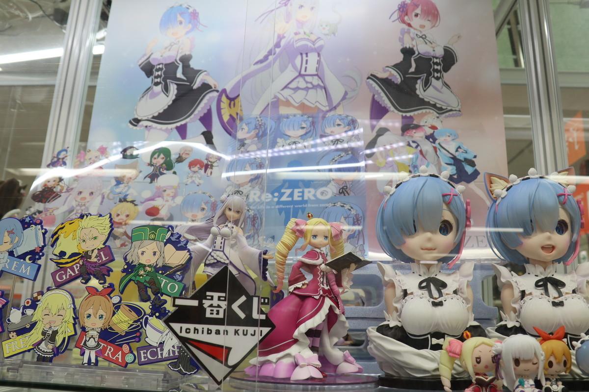 f:id:dagashiya-kei-chan:20201023175432j:plain
