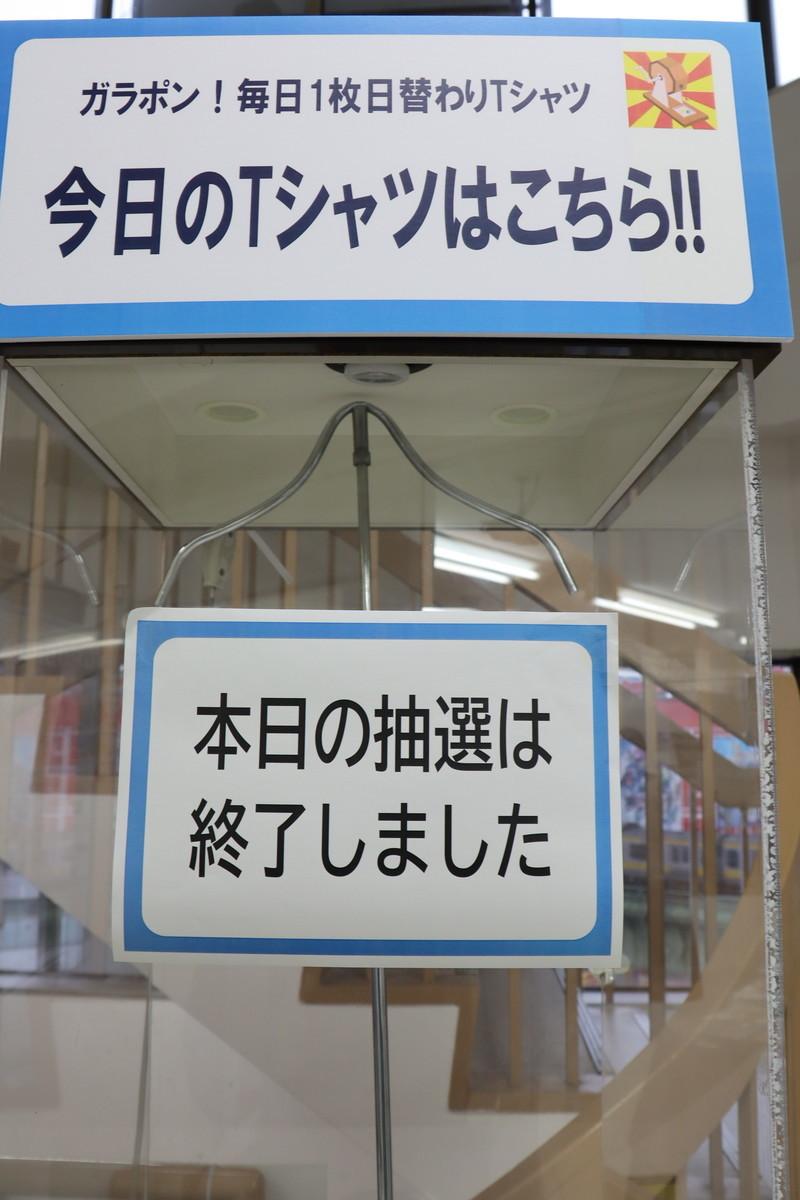 f:id:dagashiya-kei-chan:20201023182914j:plain