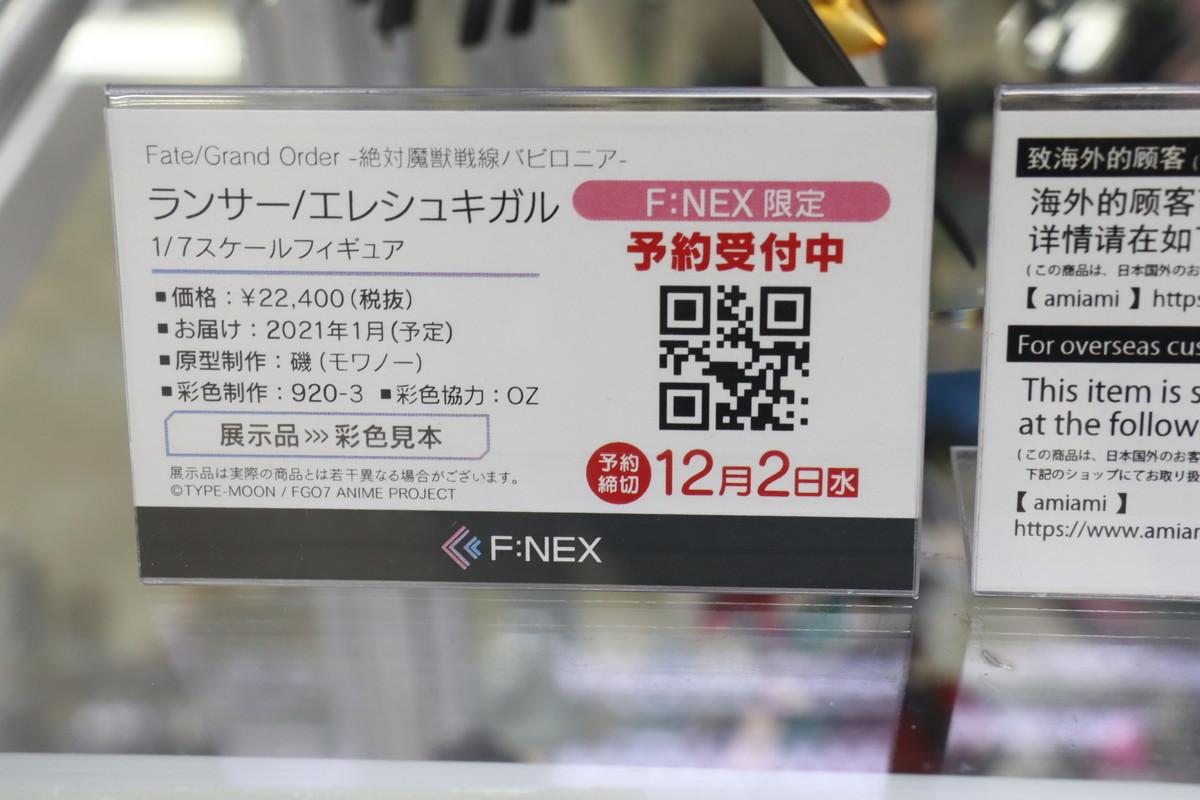 f:id:dagashiya-kei-chan:20201023202049j:plain