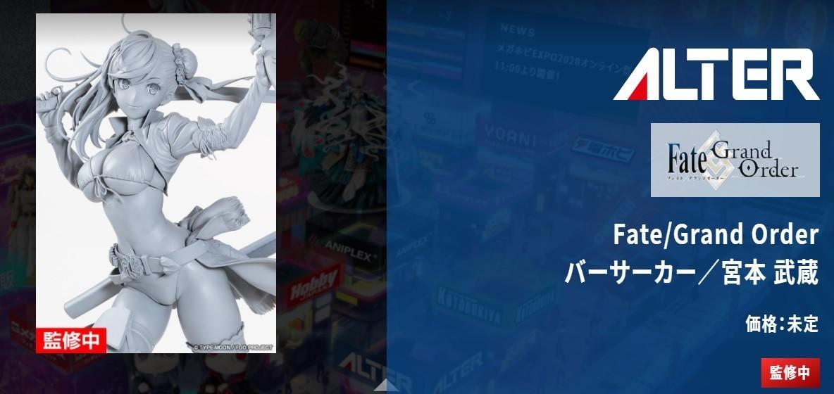 f:id:dagashiya-kei-chan:20201030111641j:plain