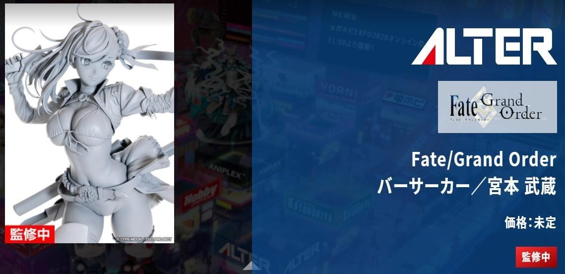 f:id:dagashiya-kei-chan:20201030111645j:plain
