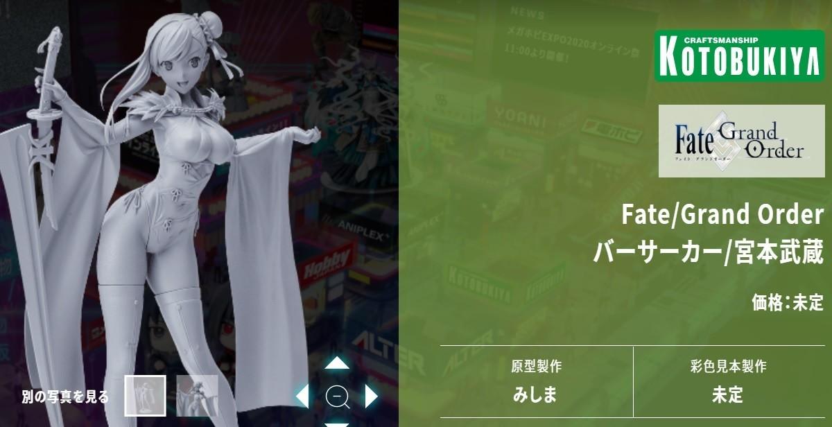 f:id:dagashiya-kei-chan:20201030111649j:plain