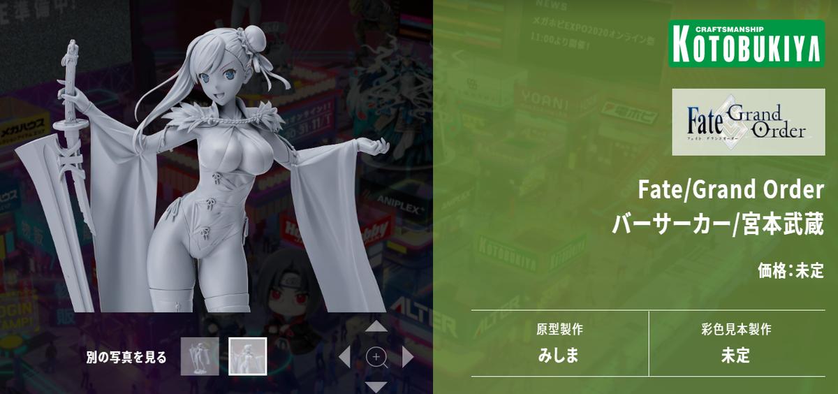f:id:dagashiya-kei-chan:20201030111653p:plain