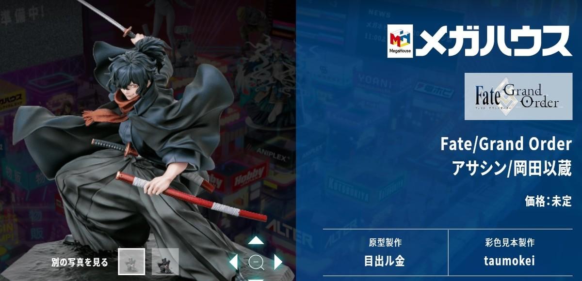 f:id:dagashiya-kei-chan:20201030111703j:plain