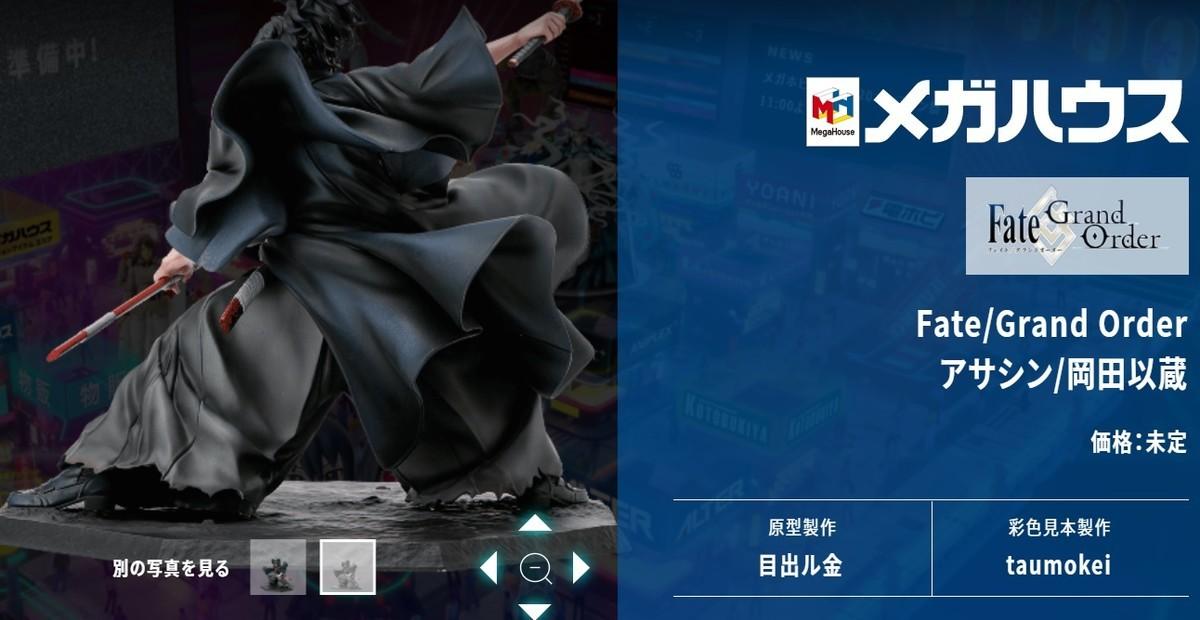 f:id:dagashiya-kei-chan:20201030111707j:plain
