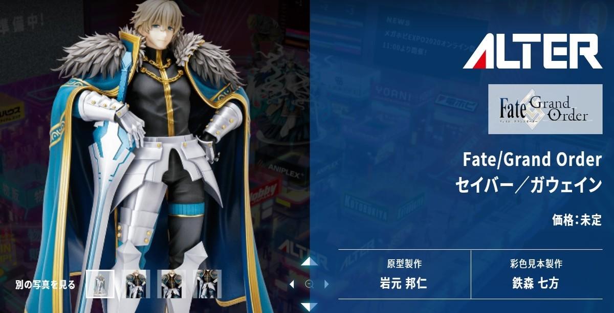 f:id:dagashiya-kei-chan:20201030111711j:plain