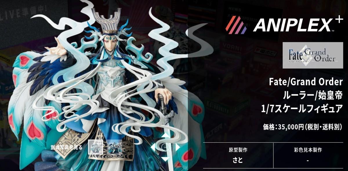 f:id:dagashiya-kei-chan:20201030111725j:plain