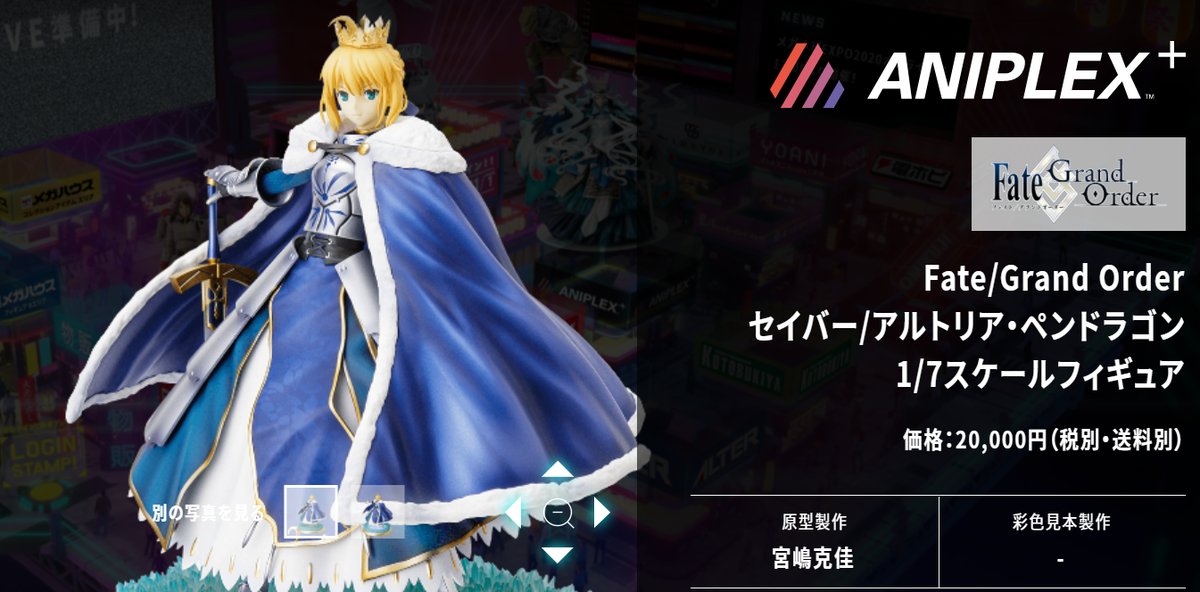 f:id:dagashiya-kei-chan:20201030111729p:plain
