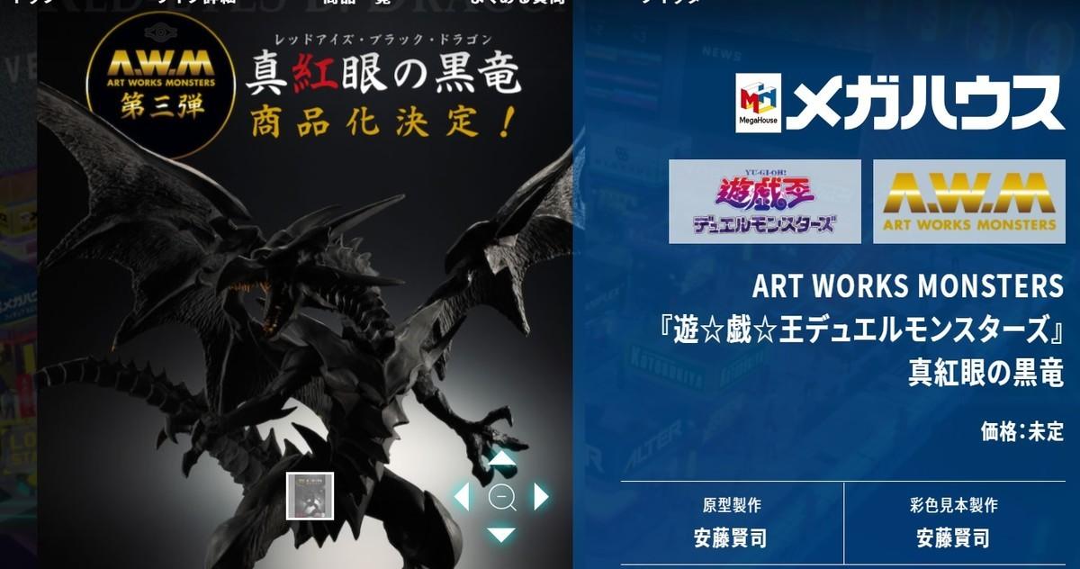 f:id:dagashiya-kei-chan:20201030120512j:plain