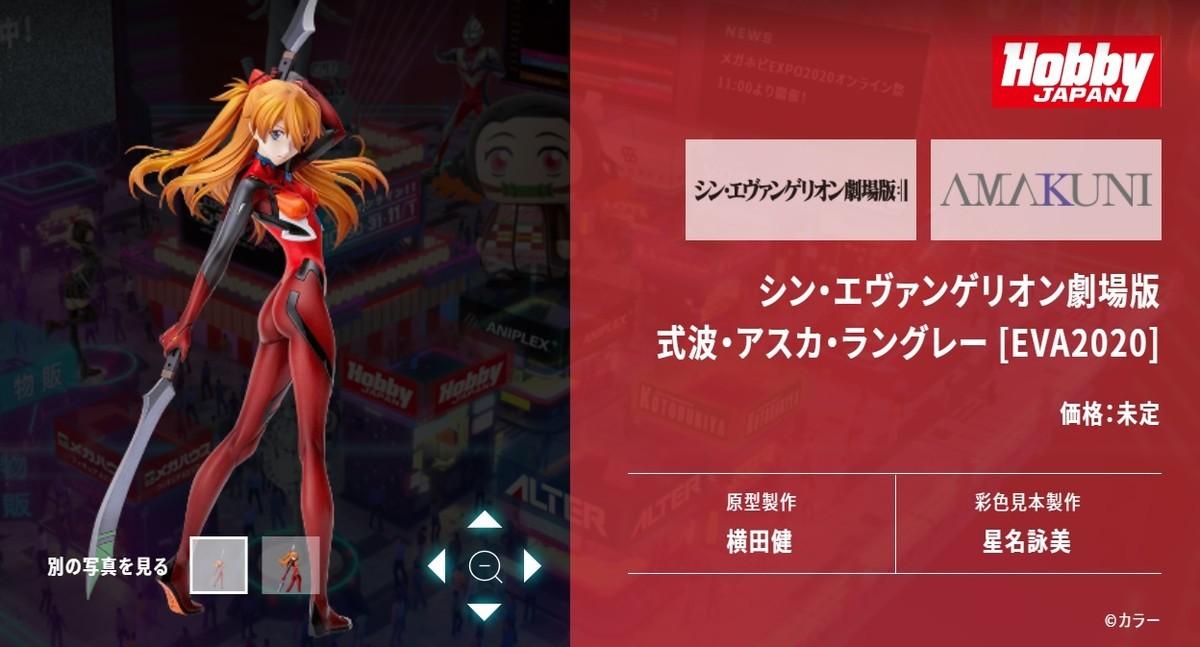 f:id:dagashiya-kei-chan:20201030122639j:plain