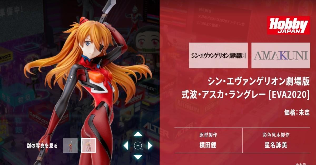 f:id:dagashiya-kei-chan:20201030122643j:plain