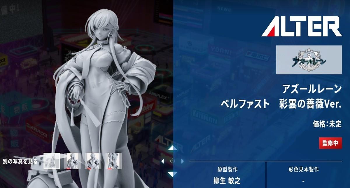 f:id:dagashiya-kei-chan:20201030142306j:plain
