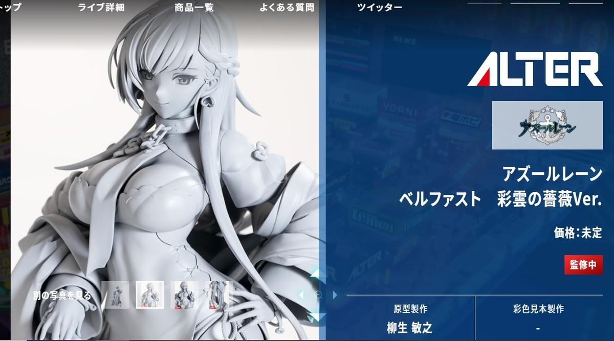 f:id:dagashiya-kei-chan:20201030142310j:plain