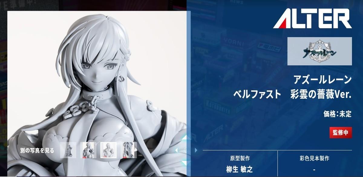 f:id:dagashiya-kei-chan:20201030142313j:plain