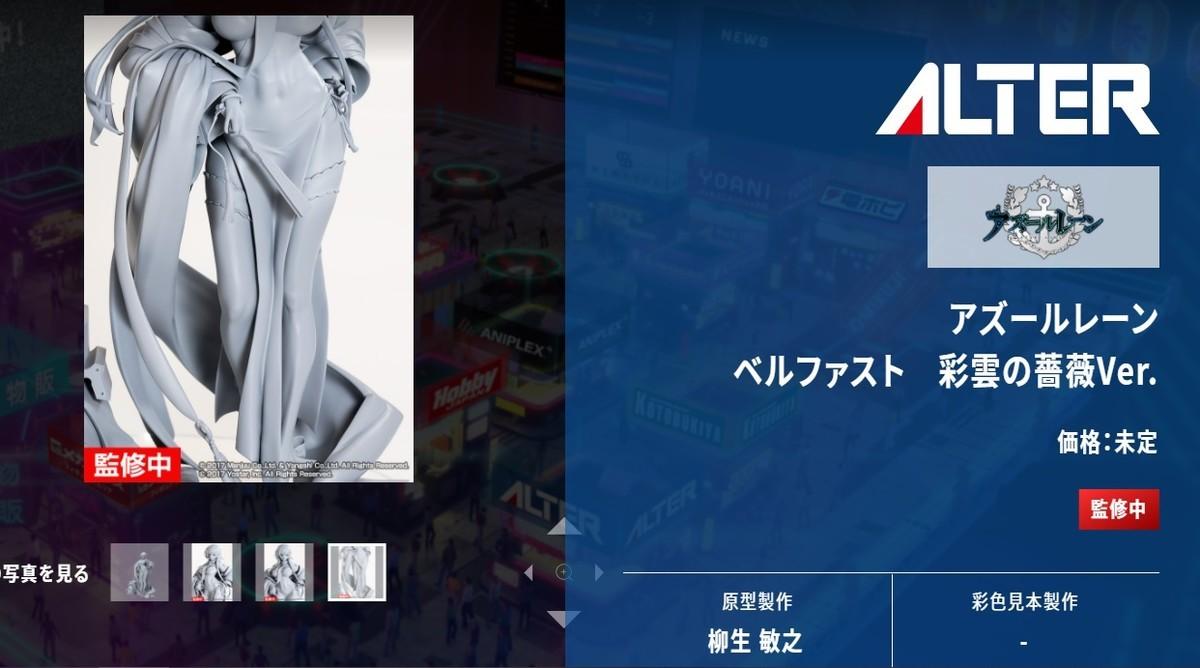 f:id:dagashiya-kei-chan:20201030142318j:plain