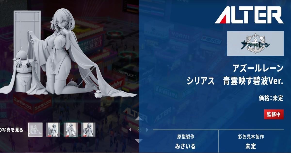 f:id:dagashiya-kei-chan:20201030142327j:plain