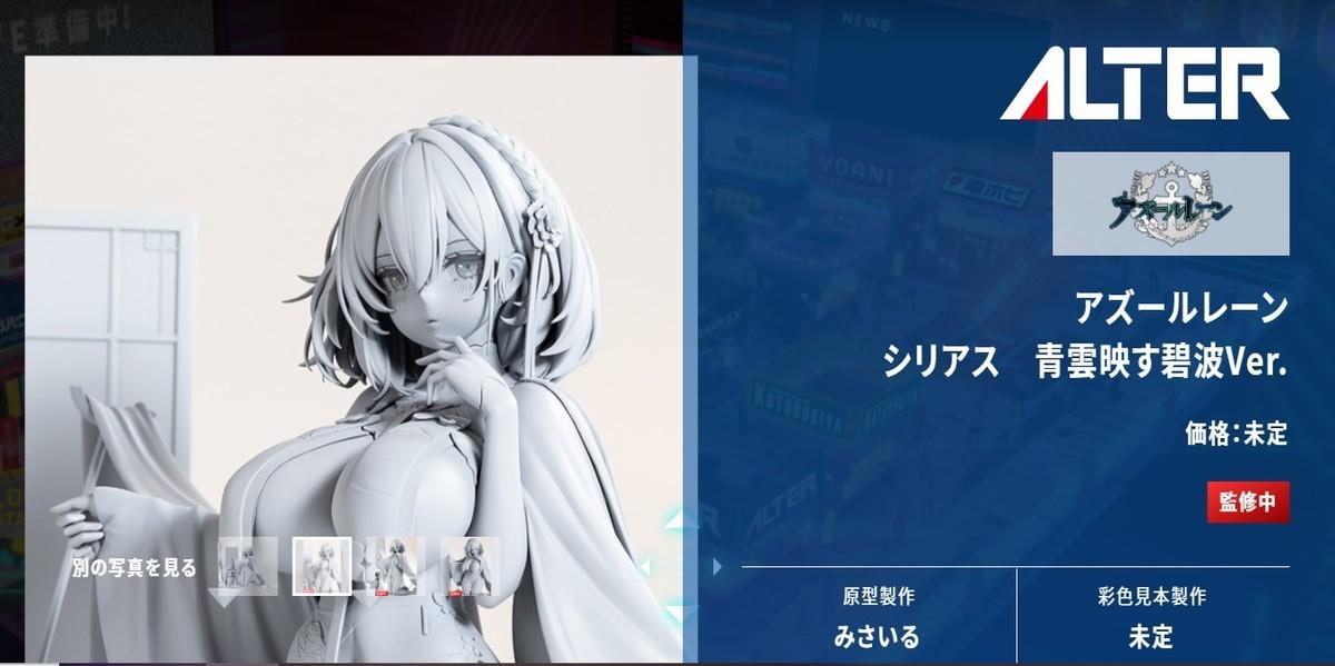f:id:dagashiya-kei-chan:20201030142332j:plain
