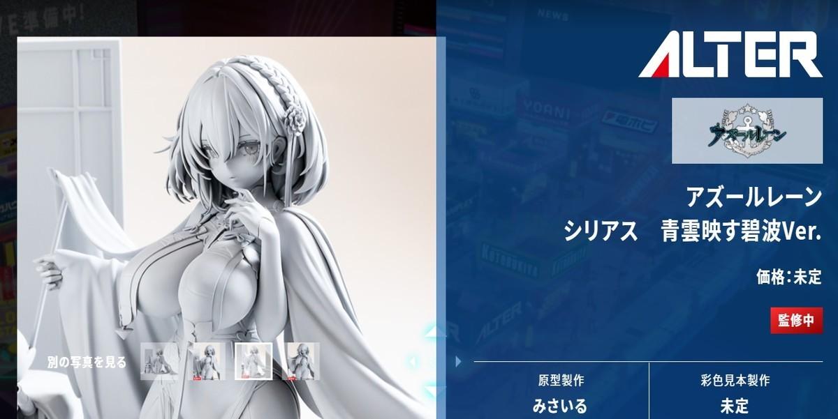 f:id:dagashiya-kei-chan:20201030142336j:plain