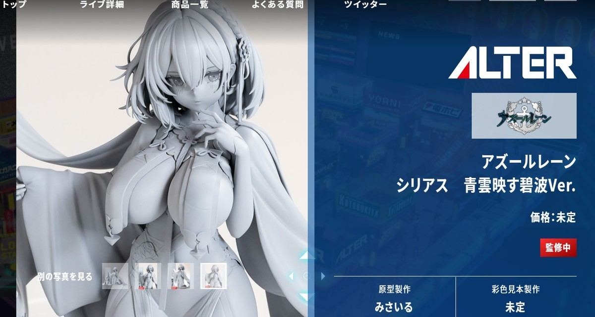 f:id:dagashiya-kei-chan:20201030142343j:plain