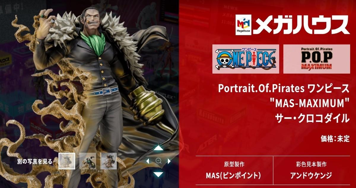 f:id:dagashiya-kei-chan:20201030151436j:plain