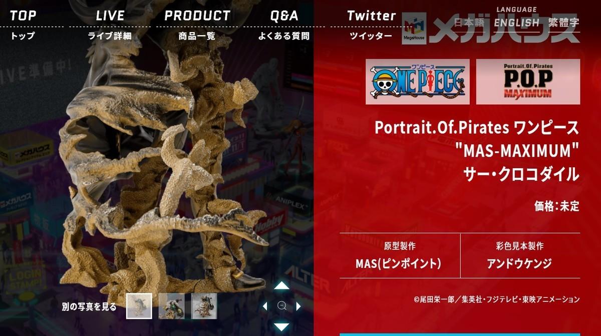 f:id:dagashiya-kei-chan:20201030151441j:plain