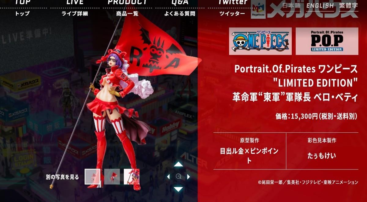 f:id:dagashiya-kei-chan:20201030151458j:plain