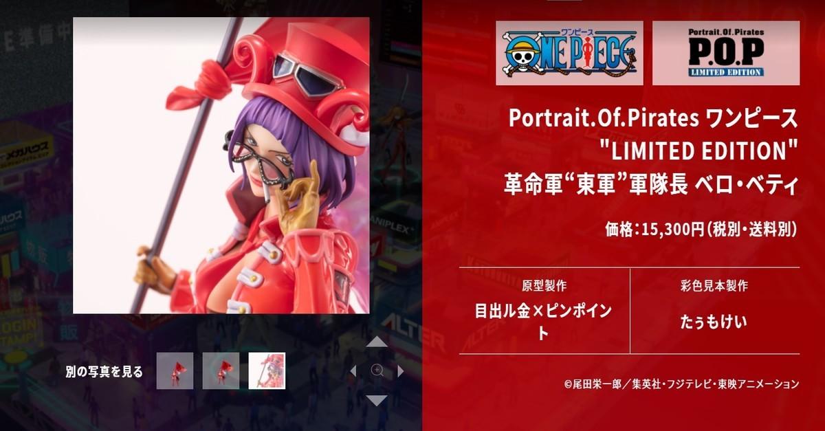 f:id:dagashiya-kei-chan:20201030151502j:plain