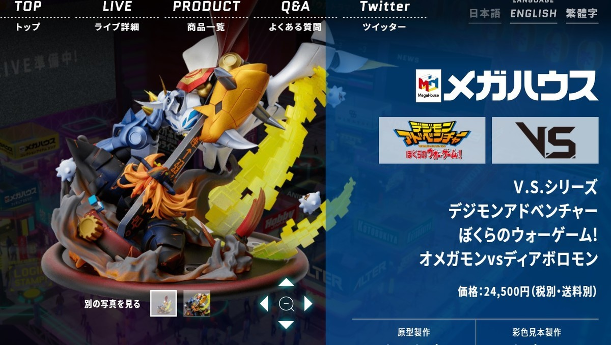 f:id:dagashiya-kei-chan:20201030161246j:plain