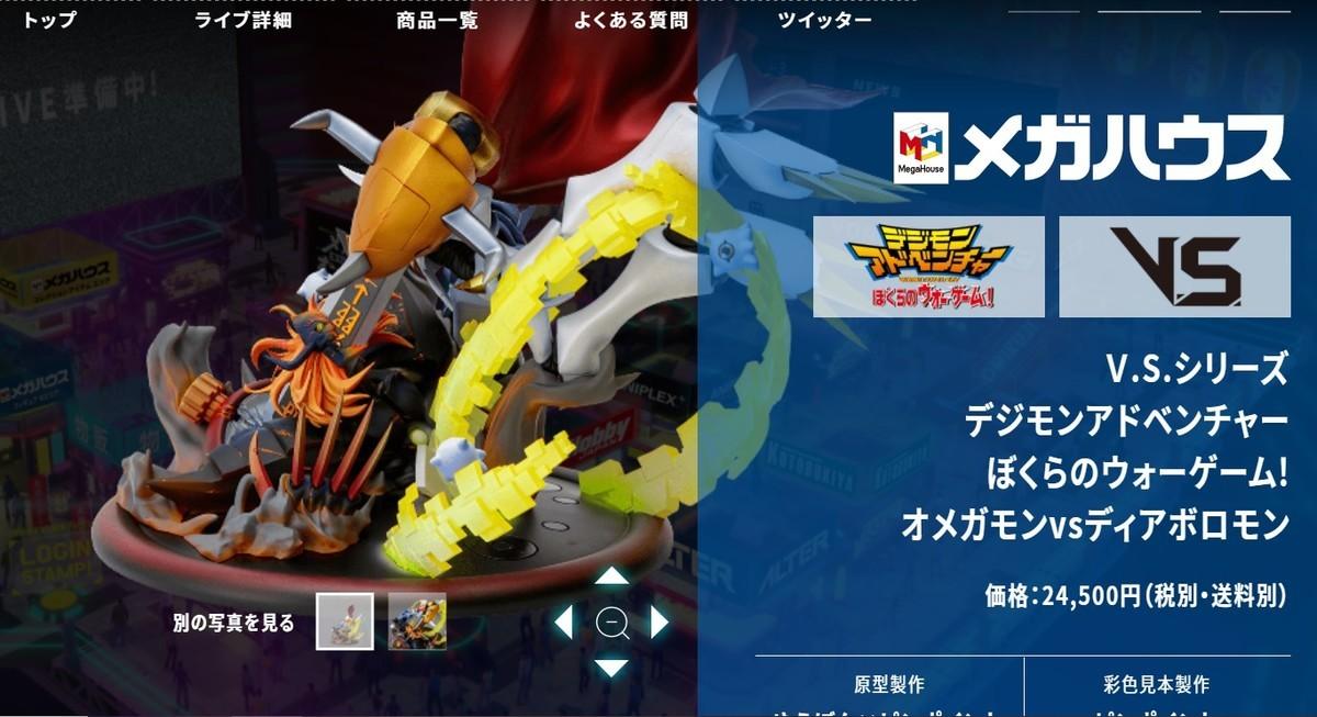 f:id:dagashiya-kei-chan:20201030161249j:plain