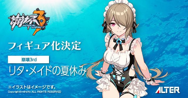 f:id:dagashiya-kei-chan:20201031004945j:plain