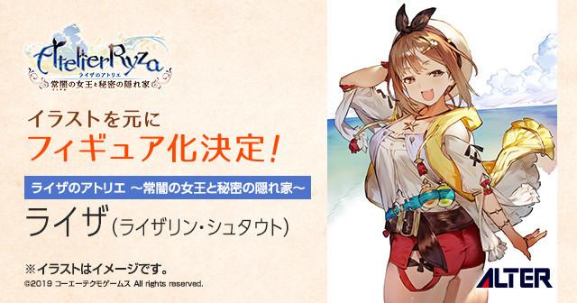 f:id:dagashiya-kei-chan:20201031004949j:plain