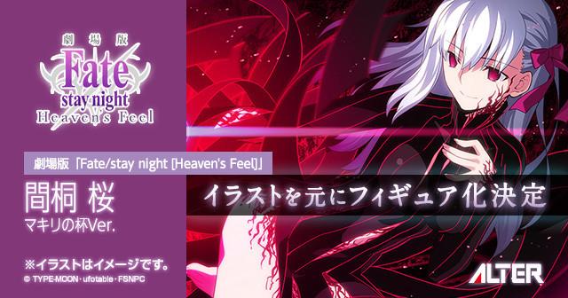 f:id:dagashiya-kei-chan:20201031004952j:plain