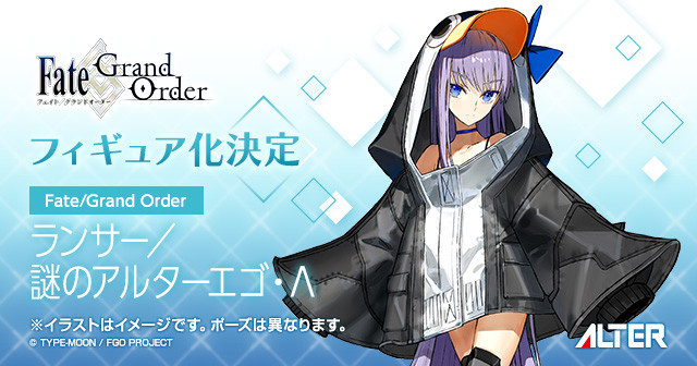 f:id:dagashiya-kei-chan:20201031004955j:plain