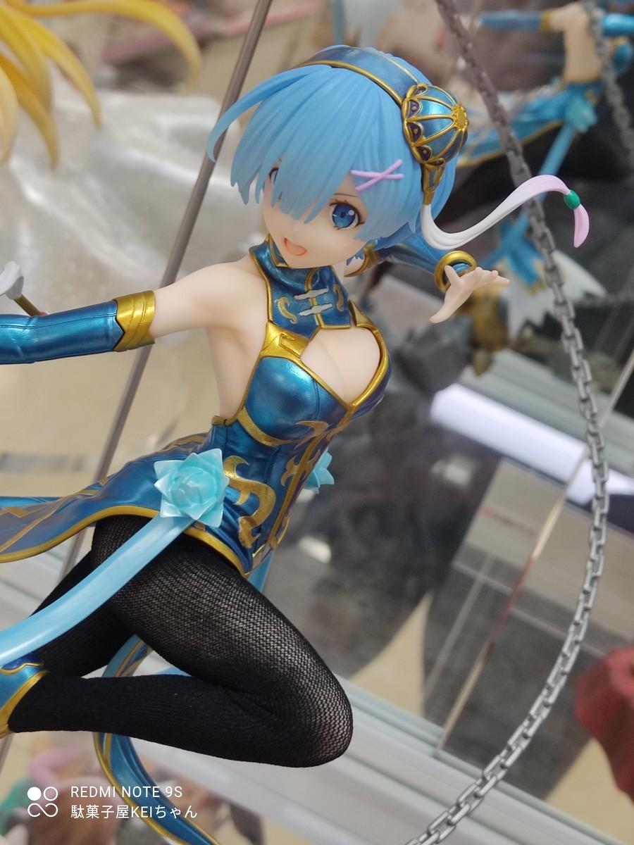 f:id:dagashiya-kei-chan:20201107135609j:plain