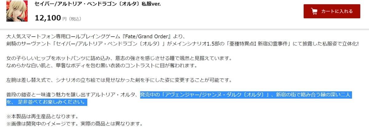 f:id:dagashiya-kei-chan:20201113084121j:plain
