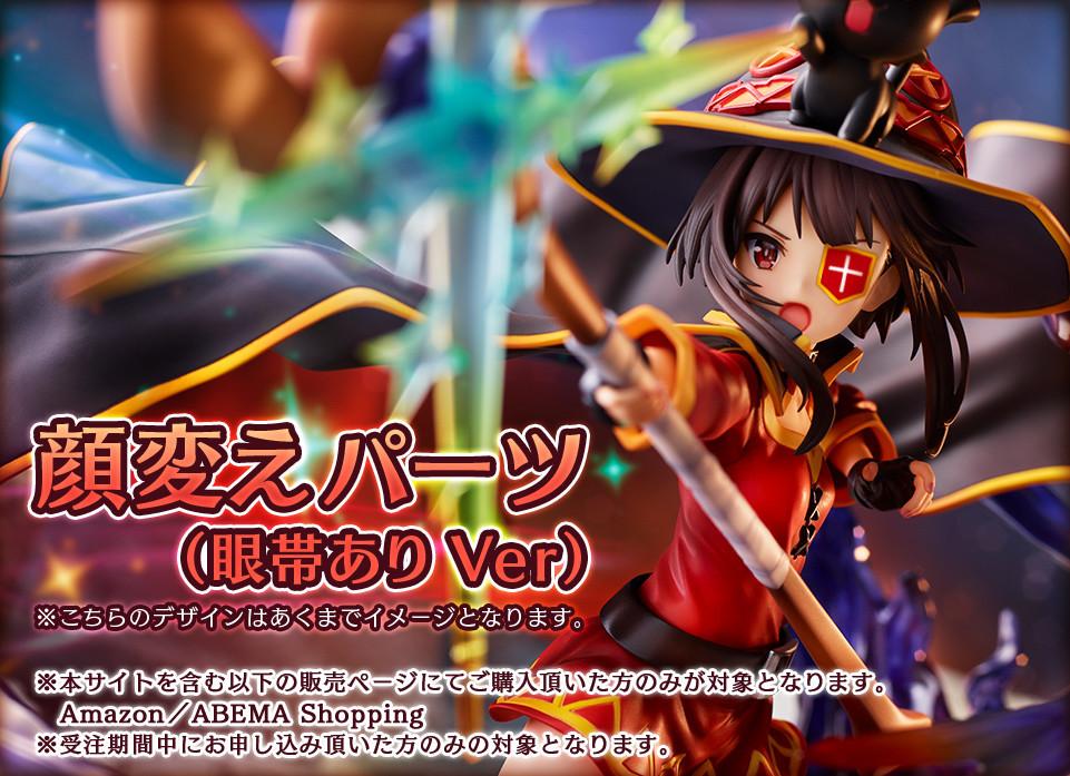 f:id:dagashiya-kei-chan:20201113091527j:plain