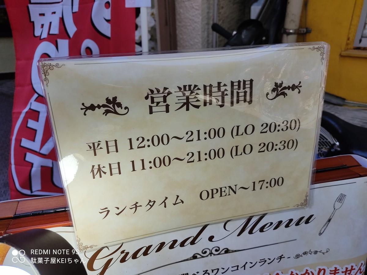 f:id:dagashiya-kei-chan:20201120095250j:plain