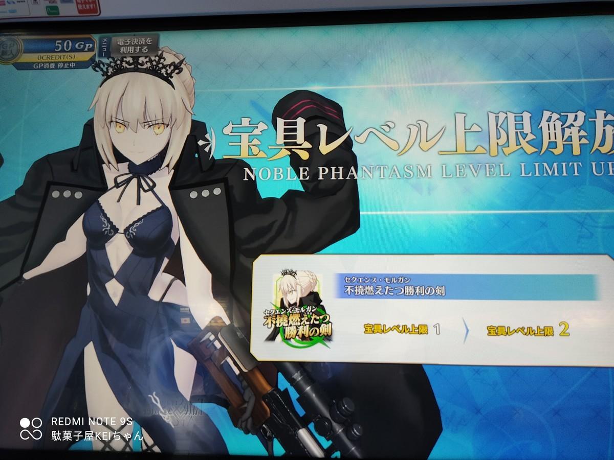 f:id:dagashiya-kei-chan:20201123213700j:plain