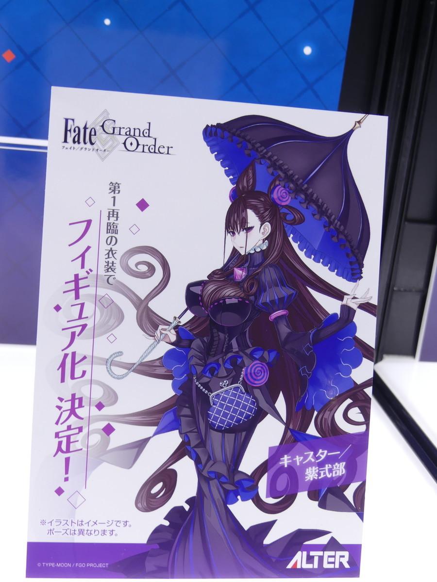 f:id:dagashiya-kei-chan:20201128085420j:plain