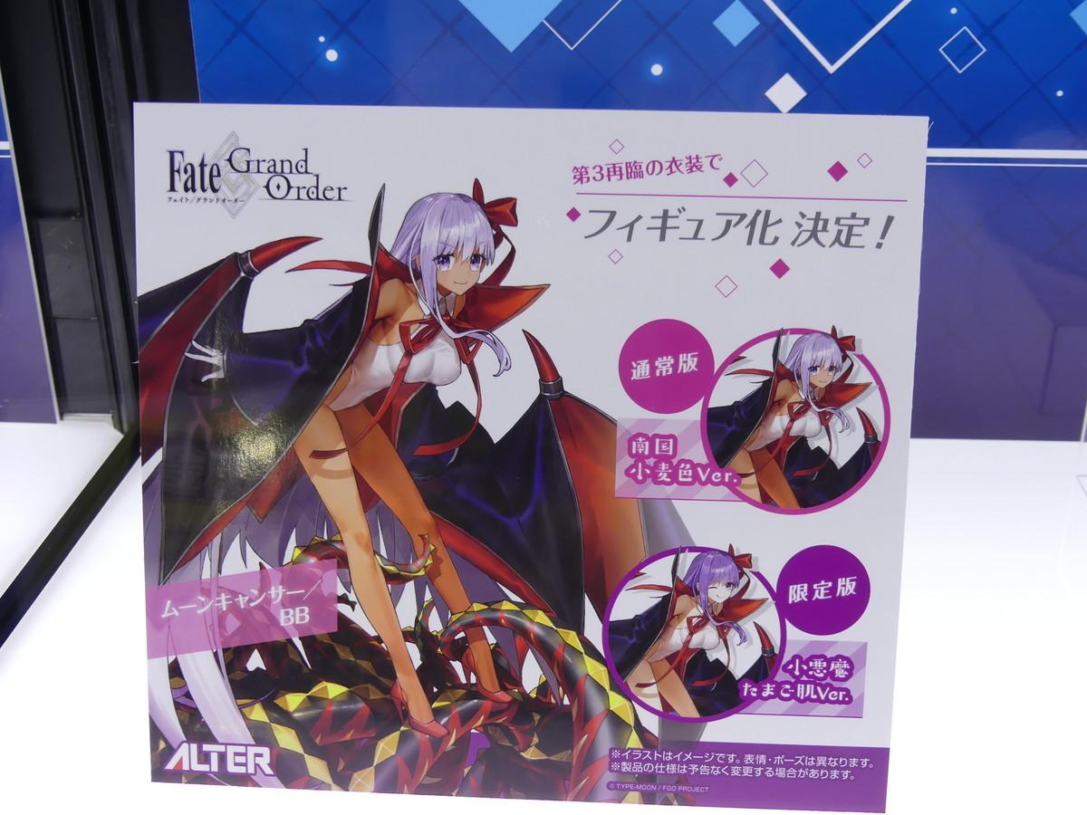 f:id:dagashiya-kei-chan:20201128085445j:plain