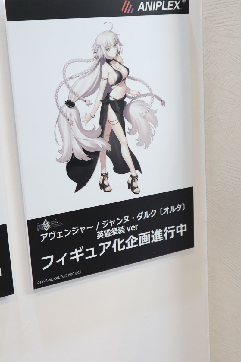 f:id:dagashiya-kei-chan:20201128091222j:plain