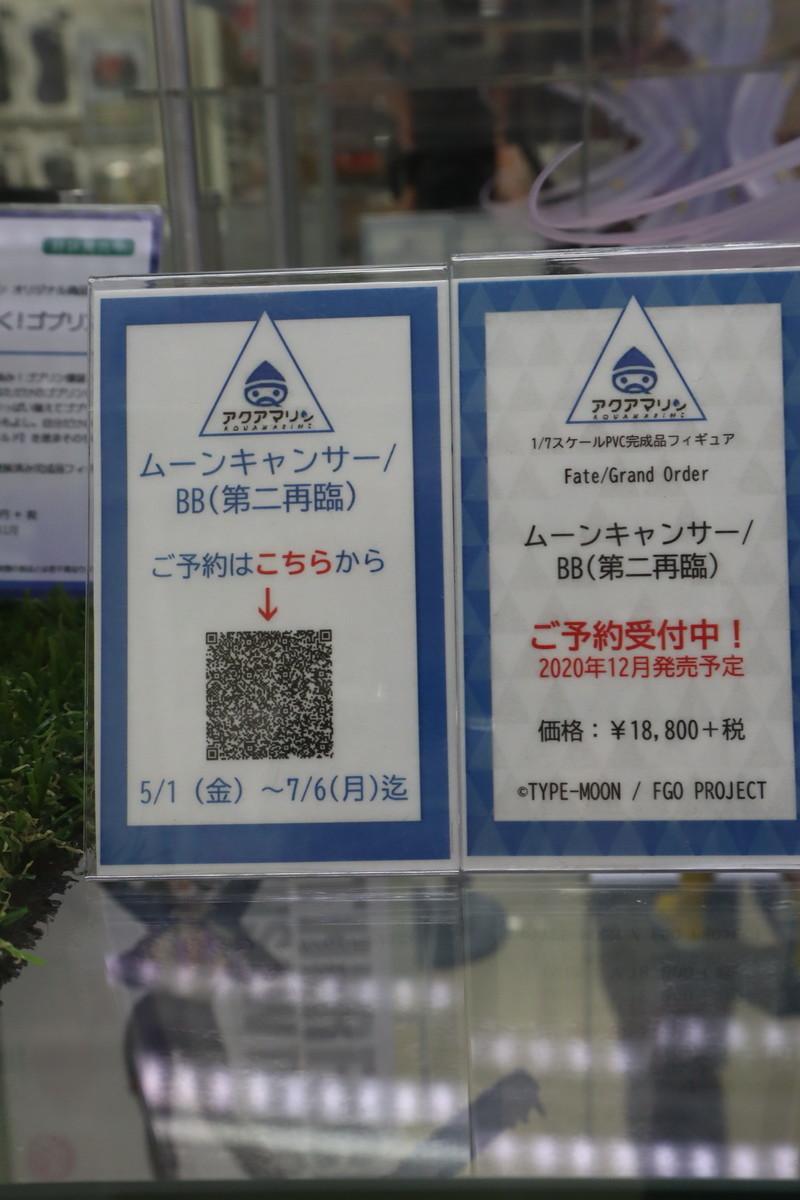f:id:dagashiya-kei-chan:20201128092209j:plain